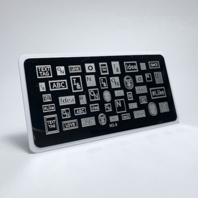 Aeropuffing, Stamping Plate, M1-3 (text)