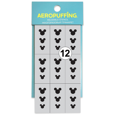 Aeropuffing Stencil №12 (Mouse)
